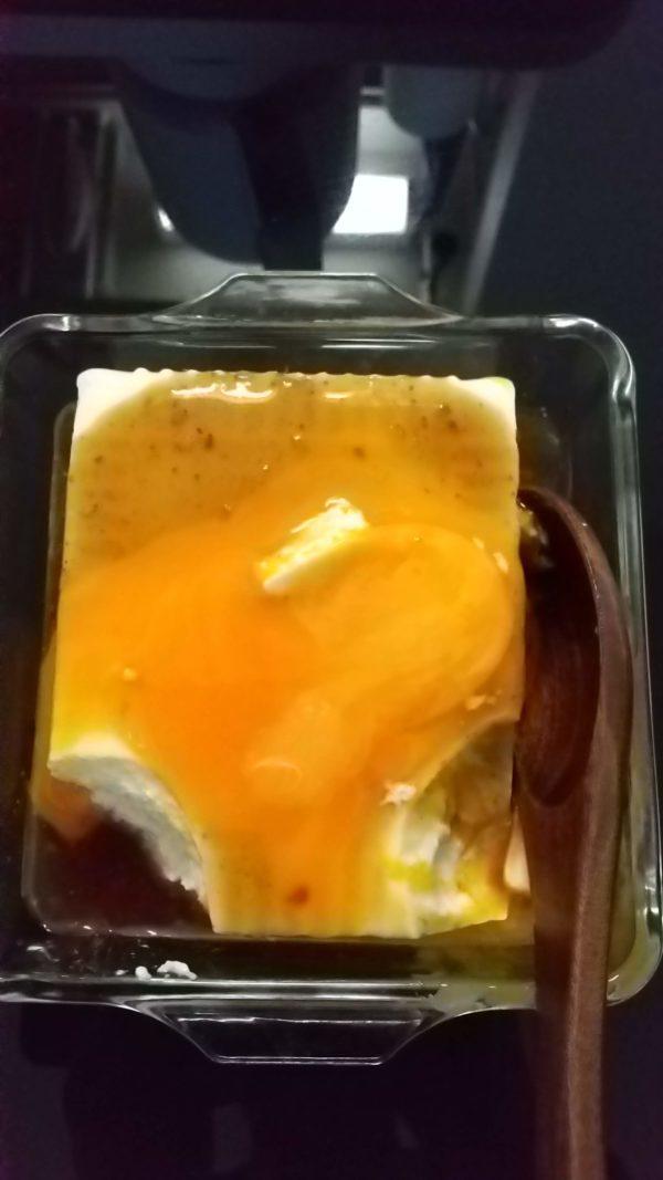 豆腐ユッケ