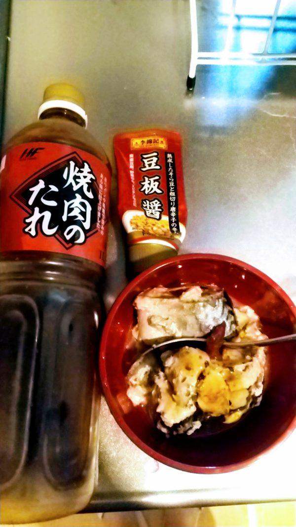 サバ缶ユッケ材料