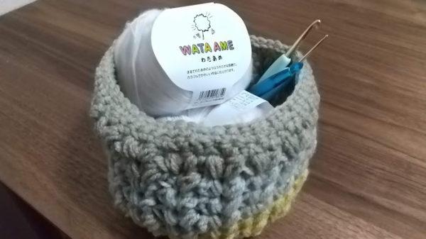 編み物 道具入れ